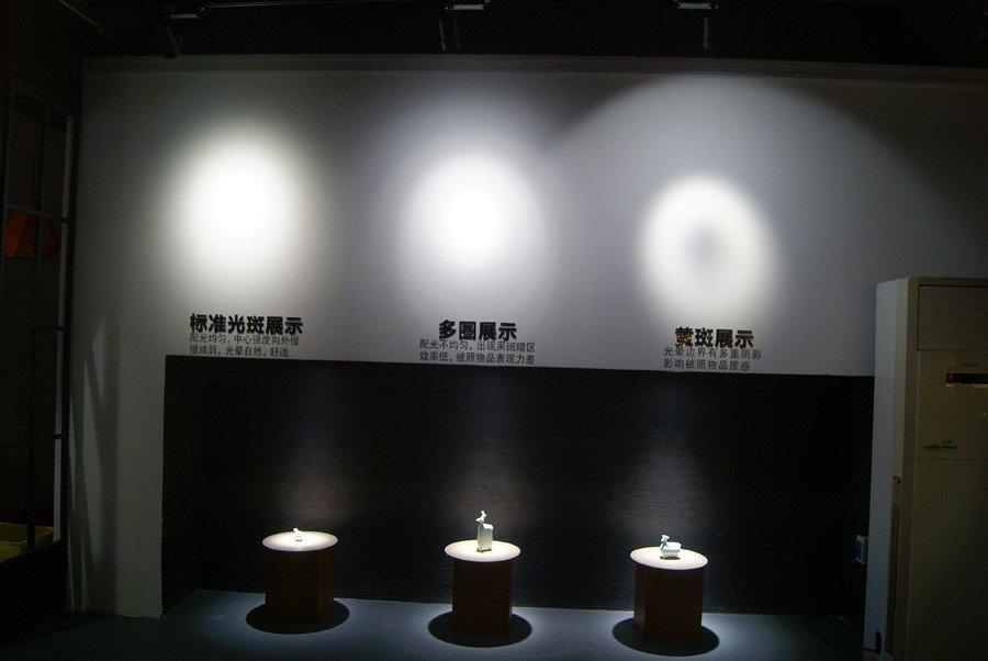 light spots standard demo