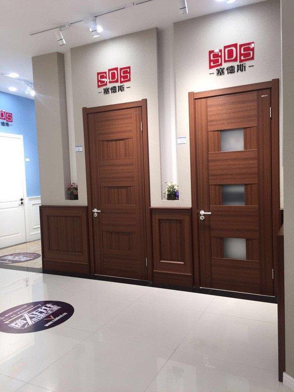 SDS Wooden Door