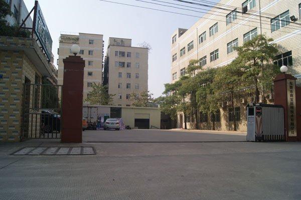 SUMBAO Array image37