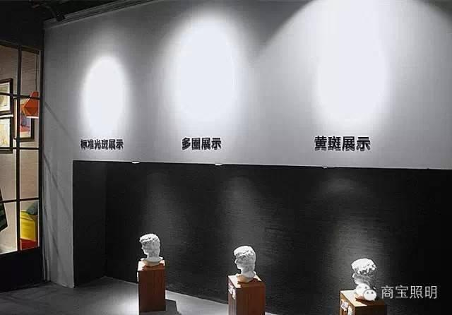 SUMBAO lighting showroom shows the effect of the optical system to the customer